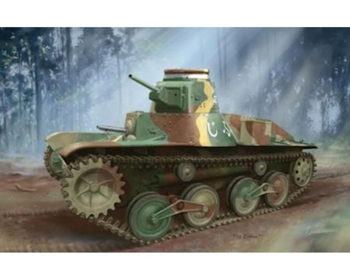 1/72 IJA Type 95 Ha-Go Late Light Tank