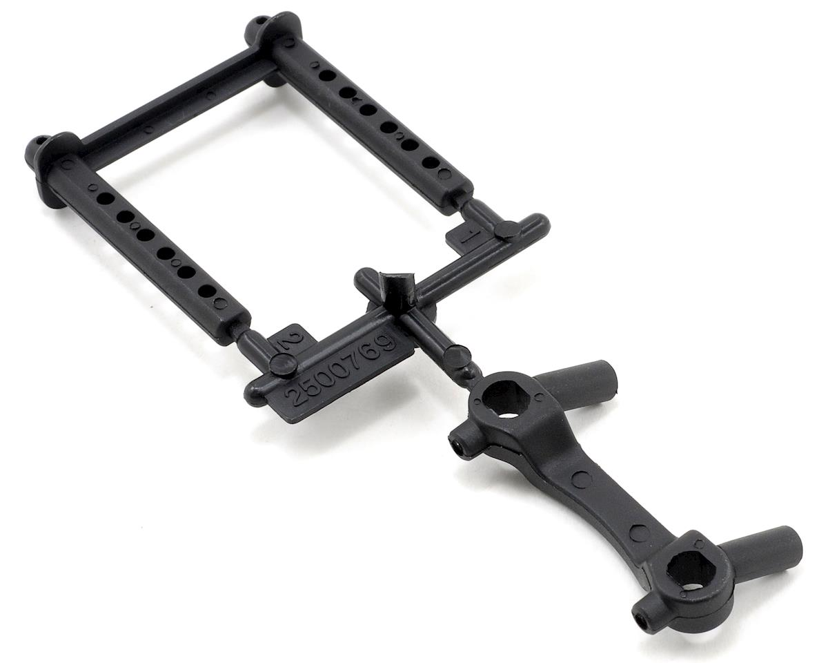 ECX RC Front Body Mount Set
