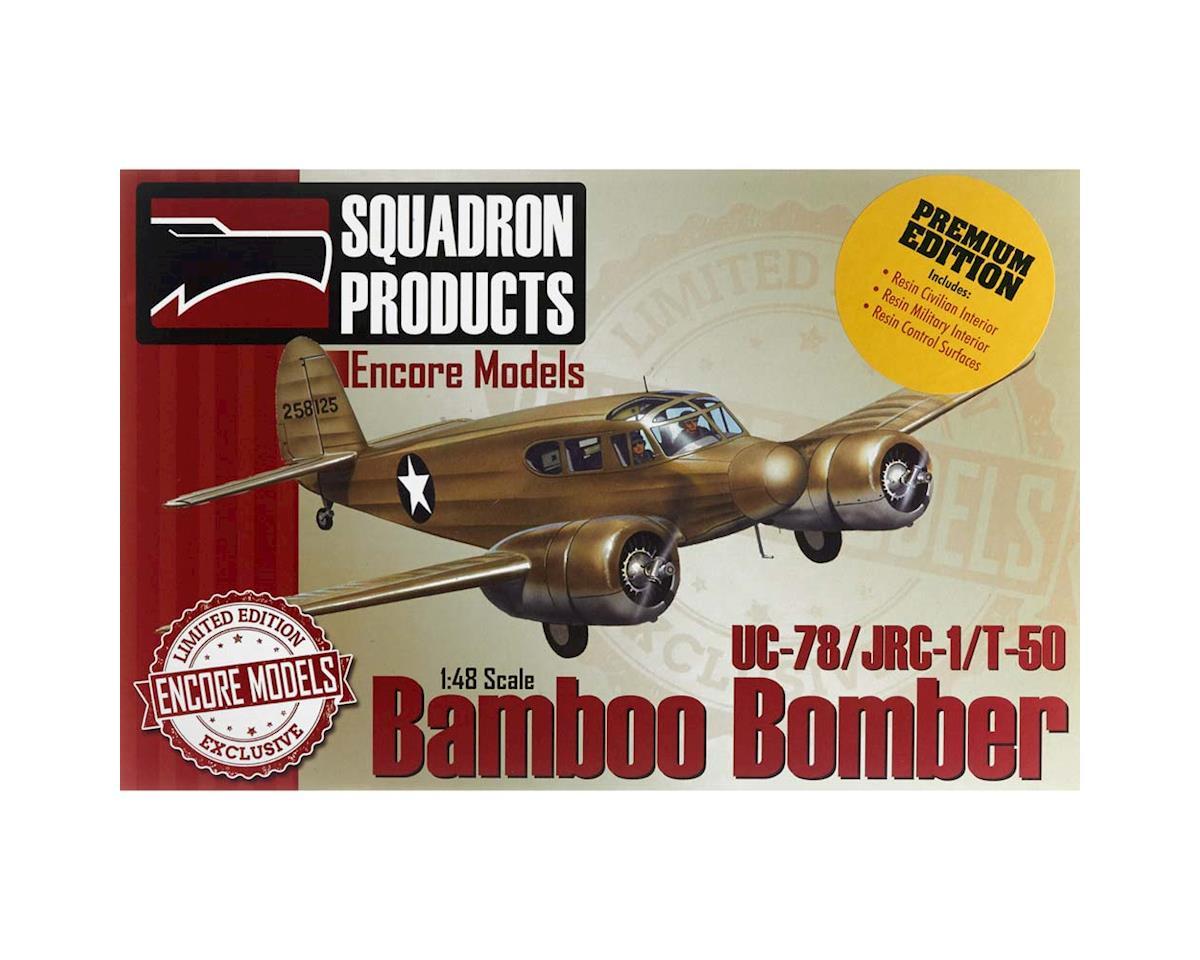 EC48108 1/48 UC-78/JRC-1/T-50 Bamboo Bomber Prem. Ed.