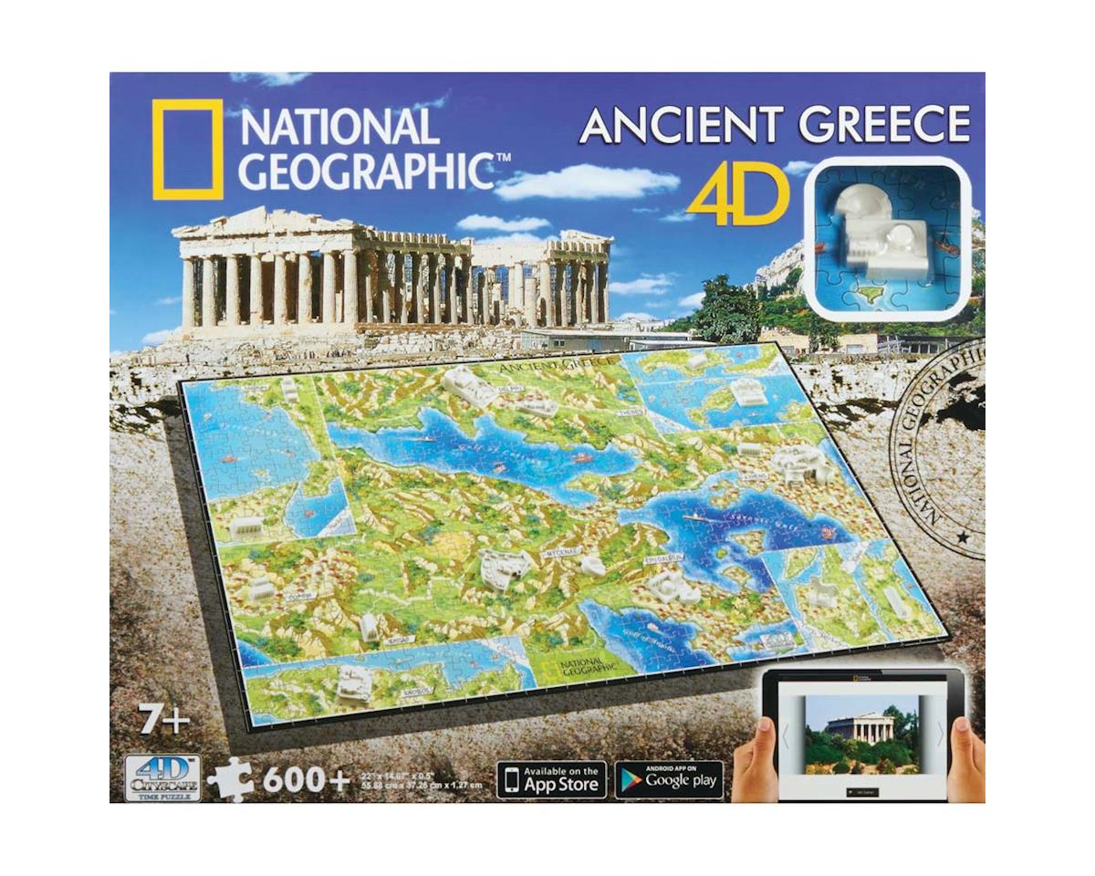 61002 NG Ancient Greece 600+pcs by 4D Cityscape