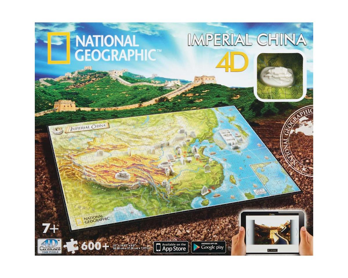 4D Cityscape 61006 NG Ancient China 600+pcs