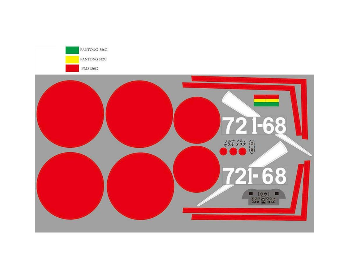 Decal Sheet: Zero 1100mm by FMS