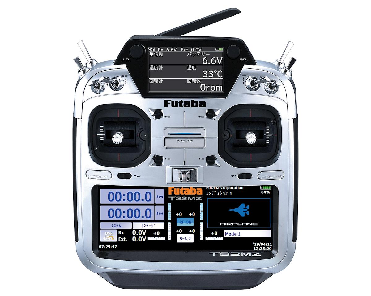Futaba 32MZ 2.4GHz FASSTest 18 Channel Radio System (Airplane) | relatedproducts