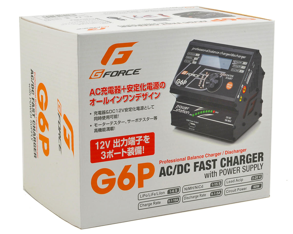 GForce G6P AC Charger & Power Supply (6S/10A/80W)