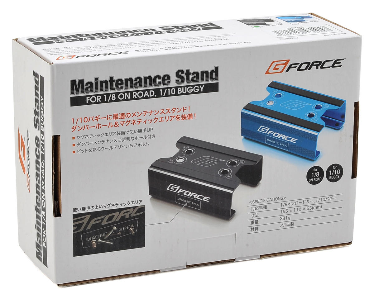 GForce Aluminum Maintenance Stand (Black)