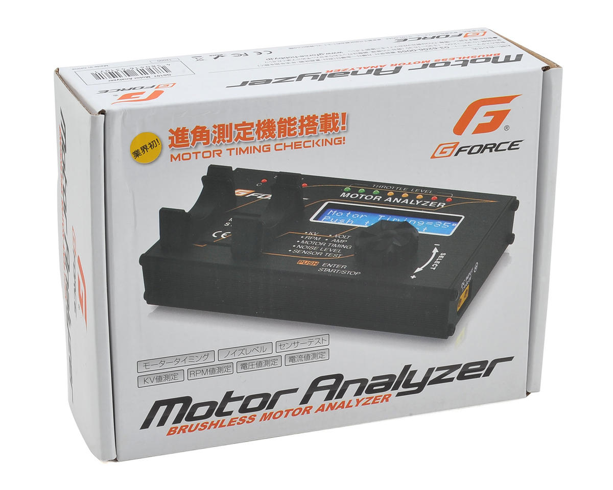 GForce Brushless Motor Analyzer