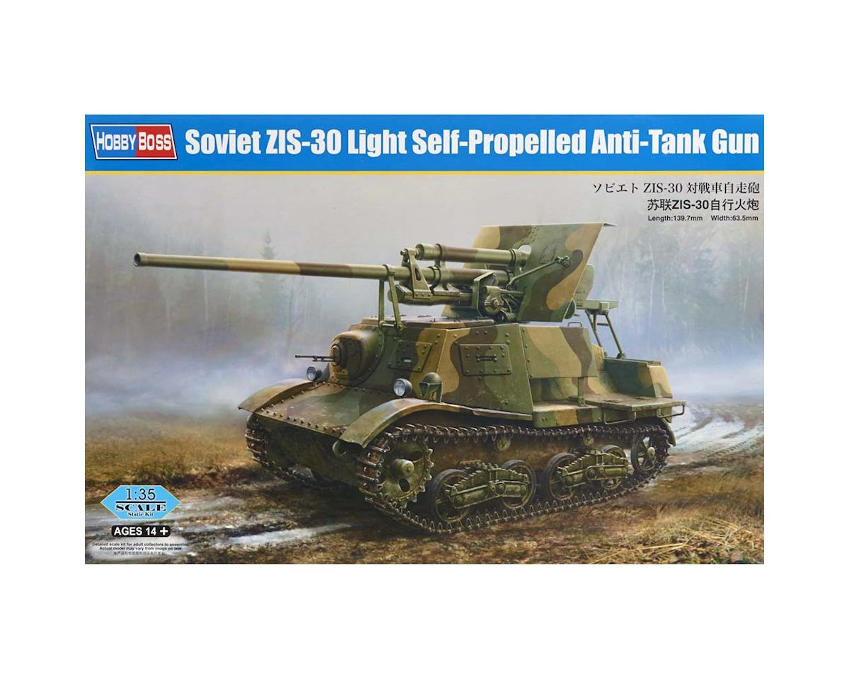 HY83849 1/35 Soviet Z1S-30 Light Self-Propelled Gun