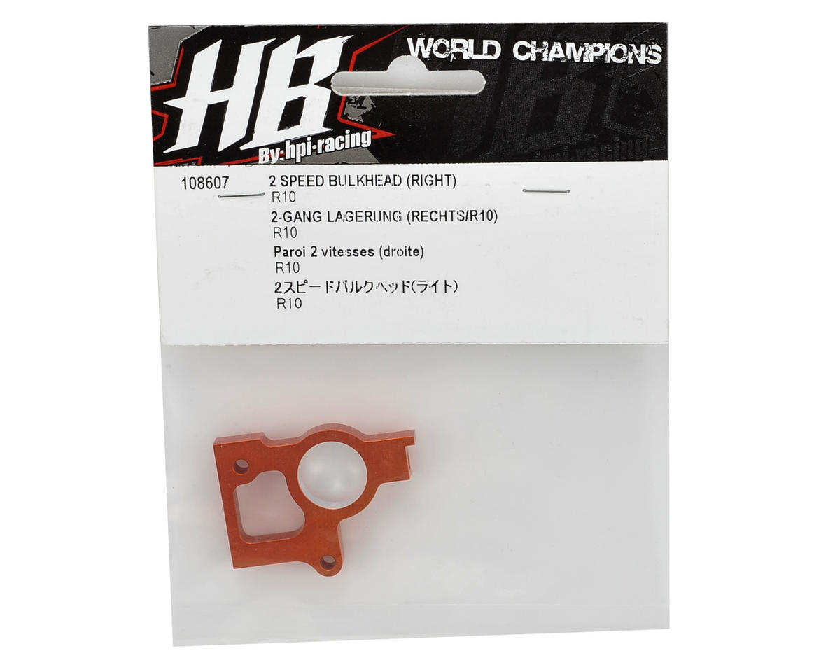 HB Racing 2-Speed Bulkhead (Right)