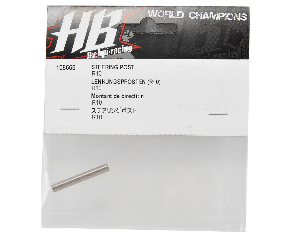 HB Racing Steering Post