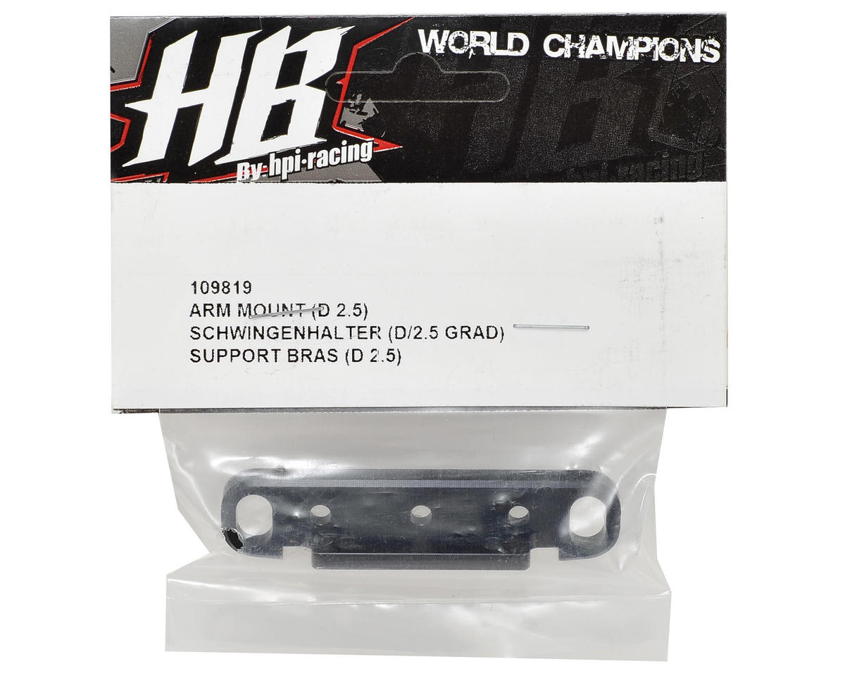 HB Racing Rear Toe Block (D 2.5)