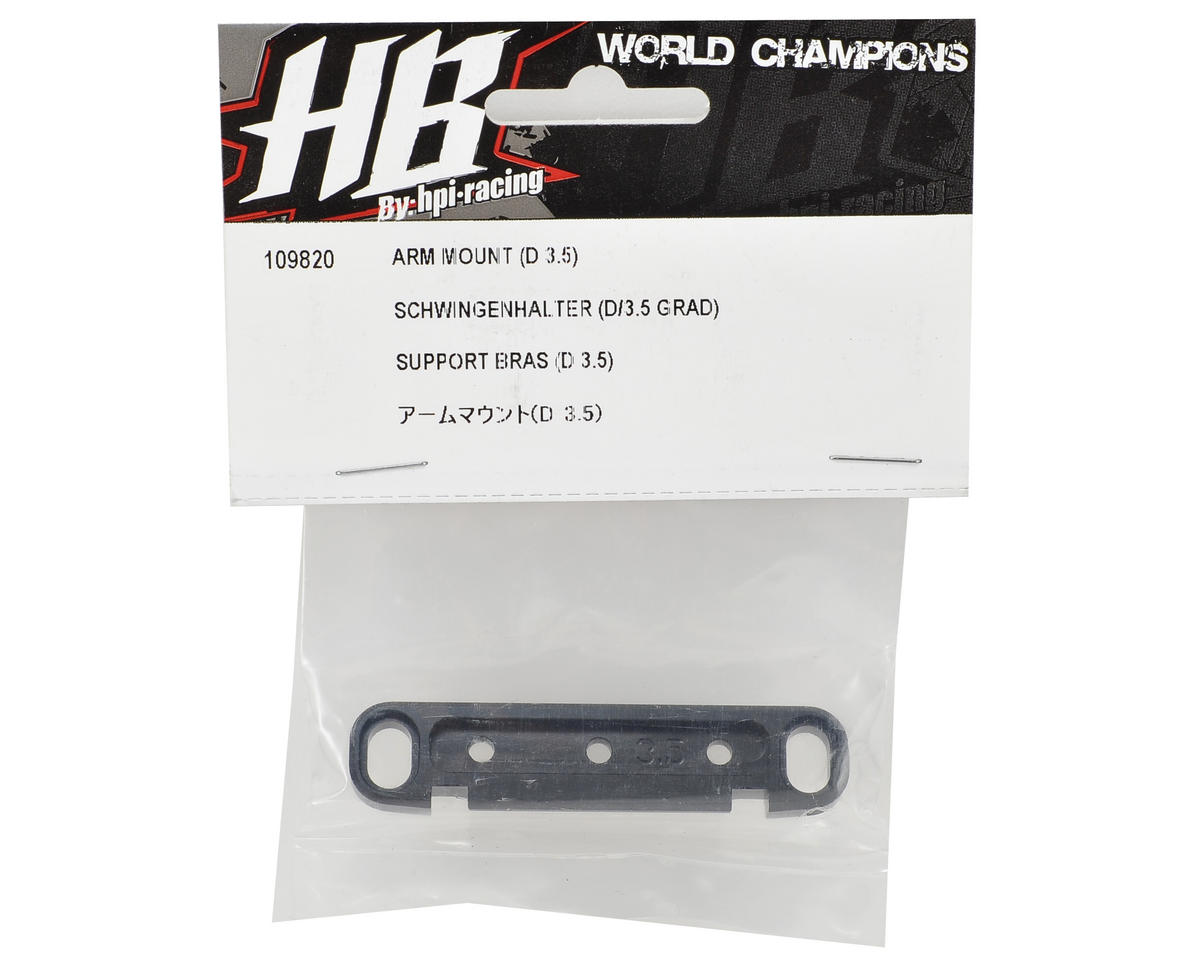 Rear Toe Block (D 3.5) by HB Racing