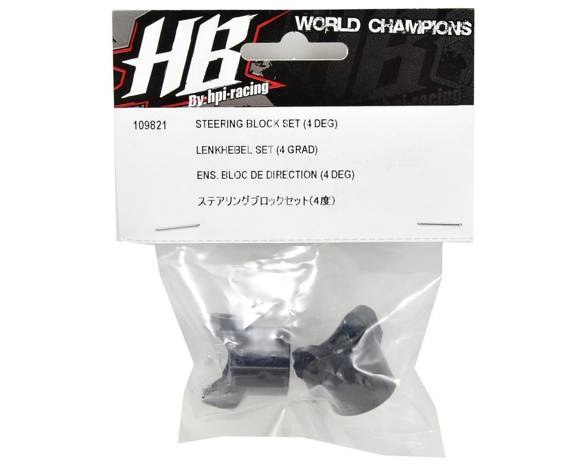 Steering Block Set (4°) by HB Racing