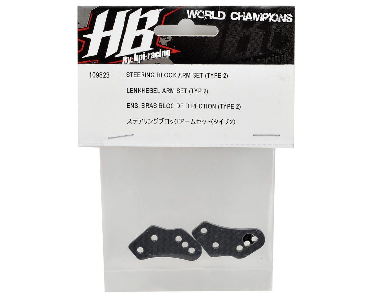 HB Racing Steering Block Arm Set (Type 2)