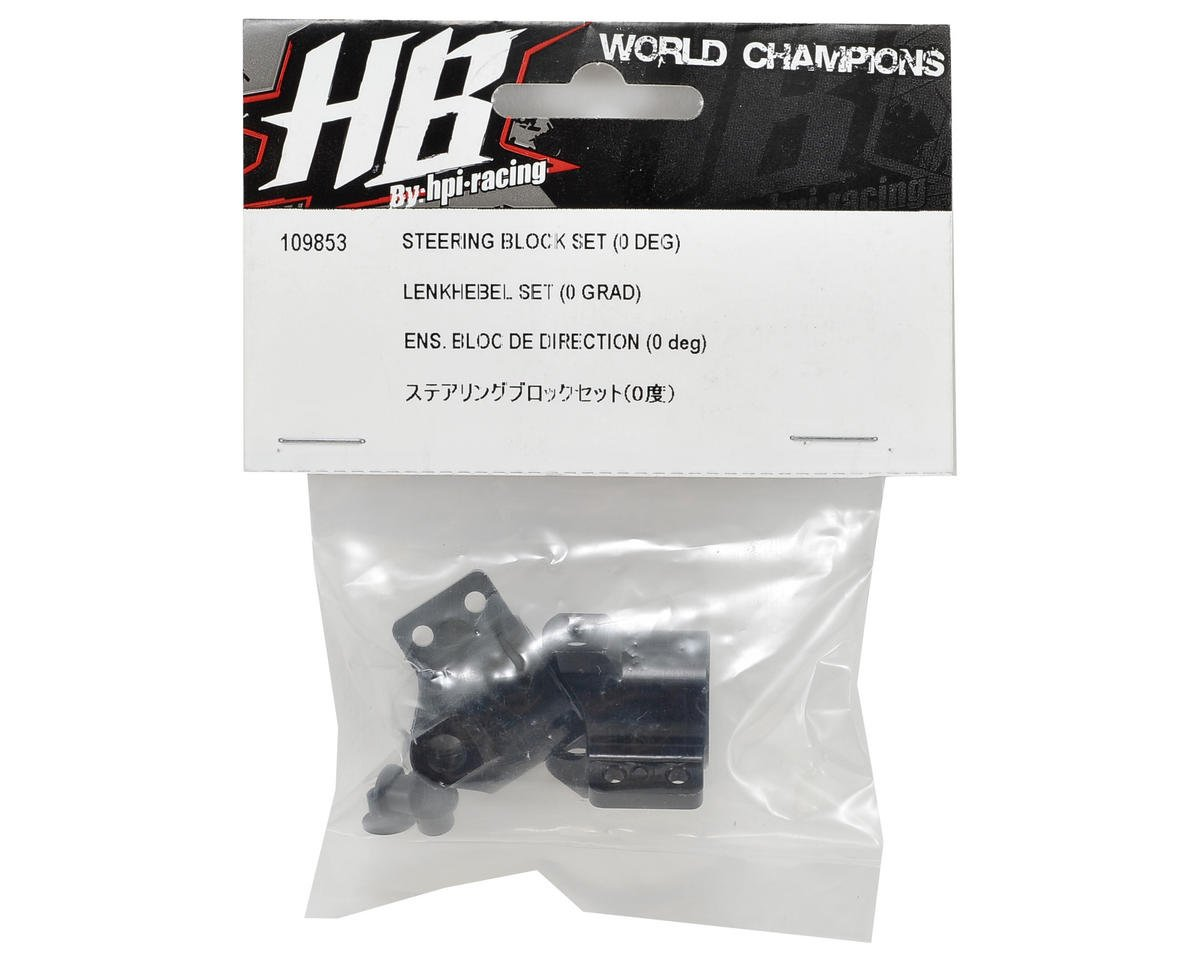 HB Racing Steering Block Set (0°)