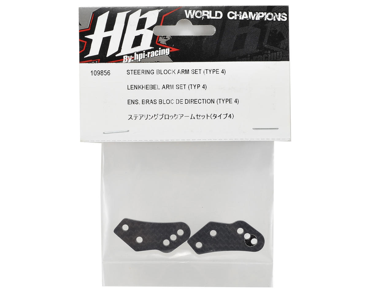 HB Racing Steering Block Arm Set (Type 4)