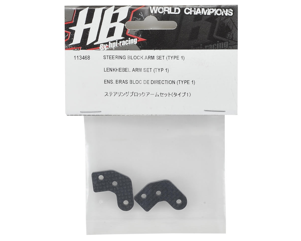 HB Racing Steering Block Arm Set (Type 1)