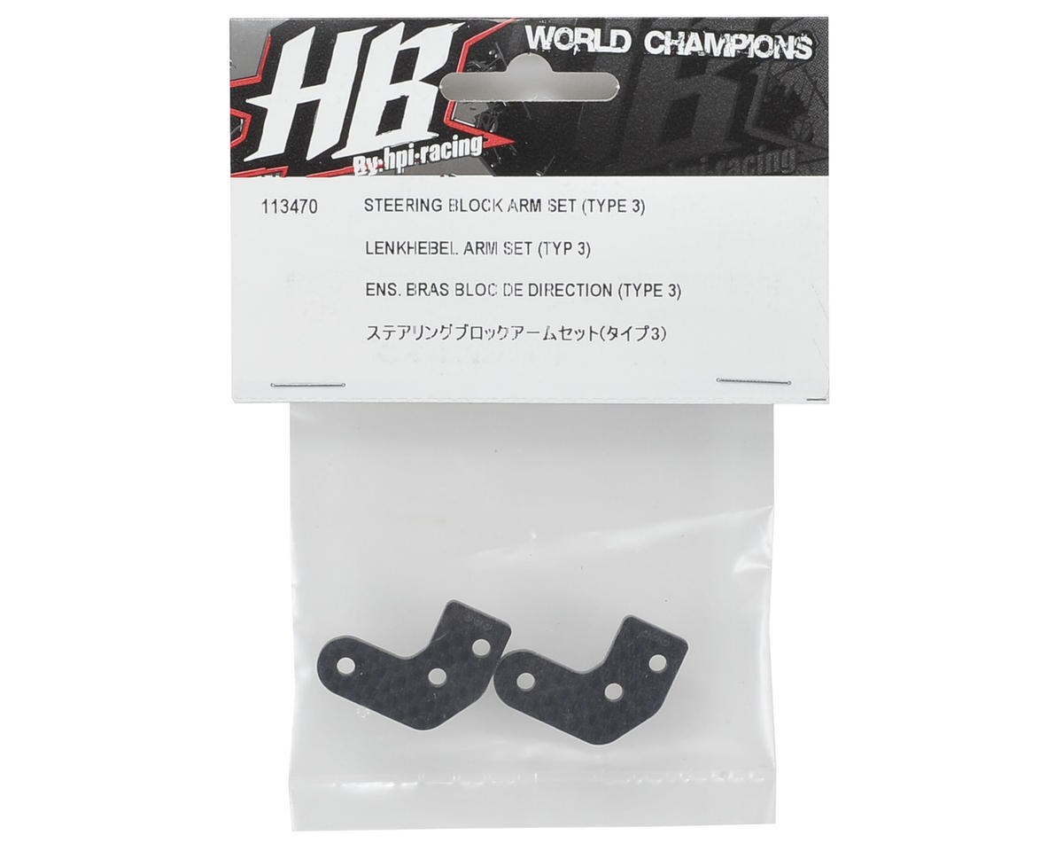 HB Racing Steering Block Arm Set (Type 3)