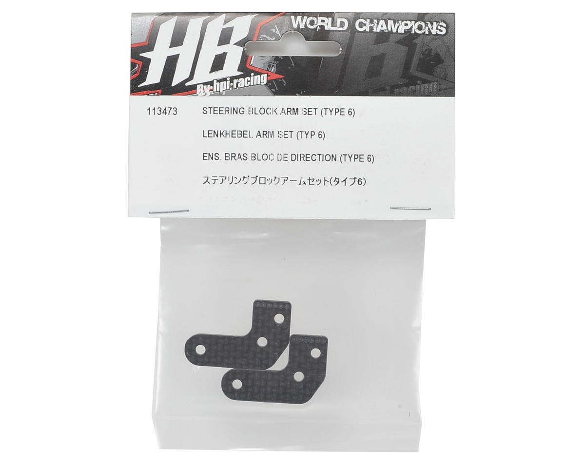 HB Racing Steering Block Arm Set (Type 6)