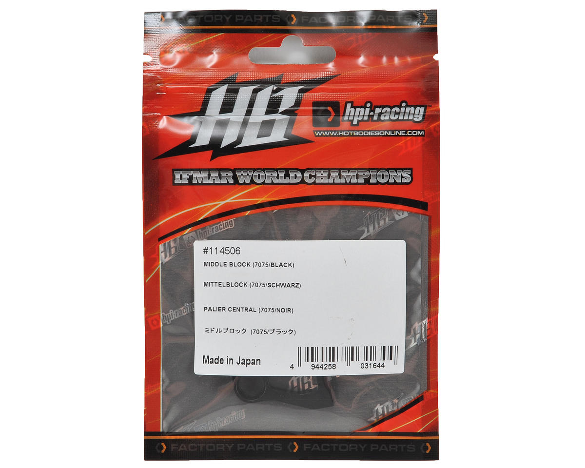 HB Racing Middle Block (Black)
