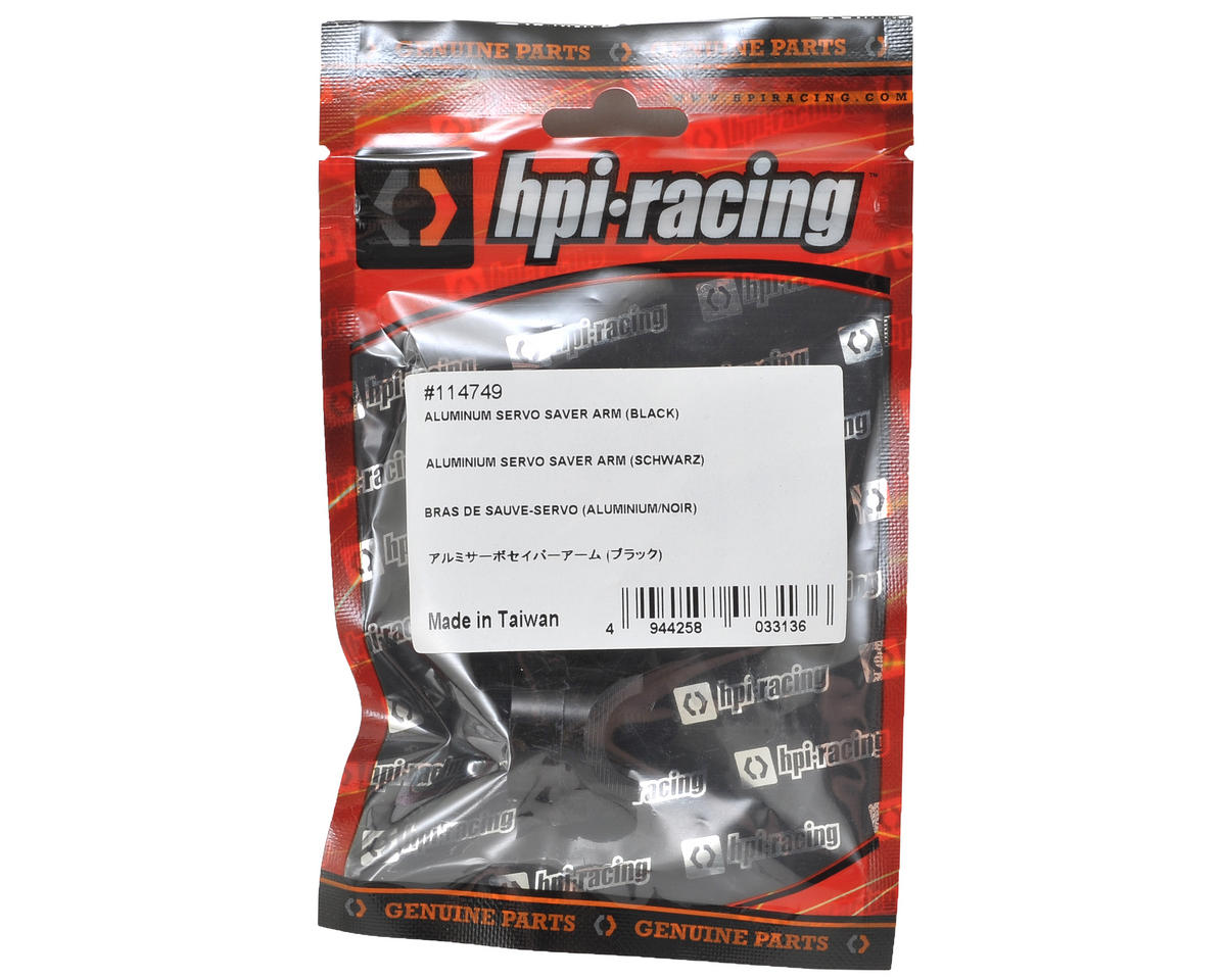HB Racing Aluminum Servo Saver Arm