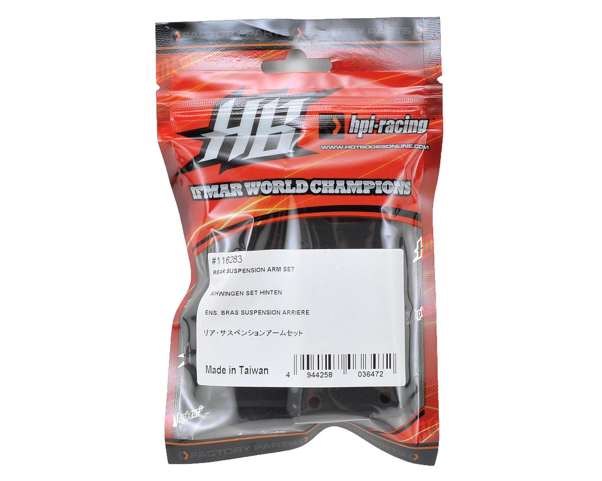 HB Racing D216 Rear Suspension Arm Set