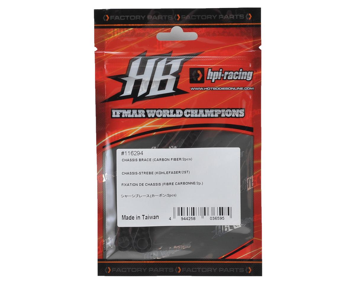 HB Racing D216 Carbon Fiber Chassis Brace (2)