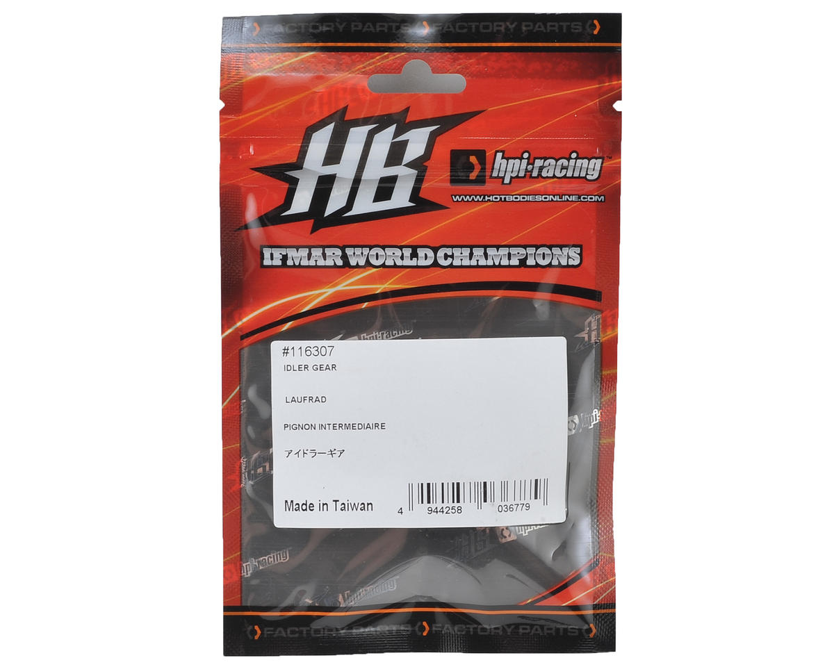 D216 Idler Gear by HB Racing