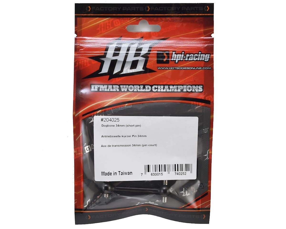 HB Racing 34mm Dogbone (Short Pin)