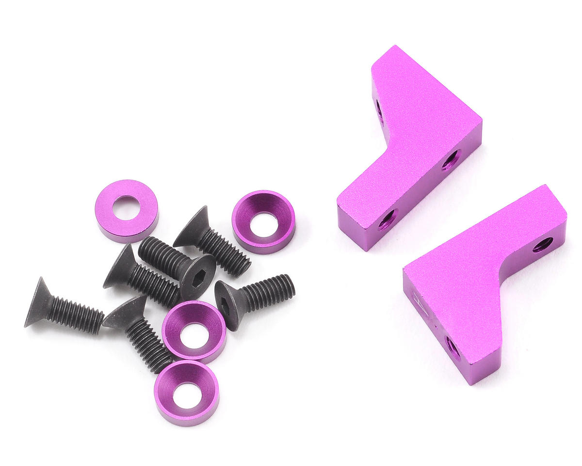 HB Racing Aluminum Servo Mount Set (Purple)