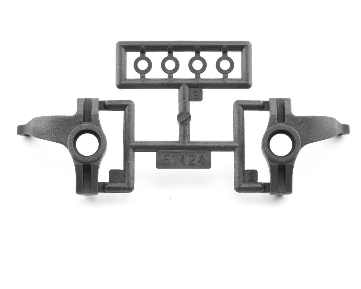 HB Racing Front Upright Set (Cyclone D4)