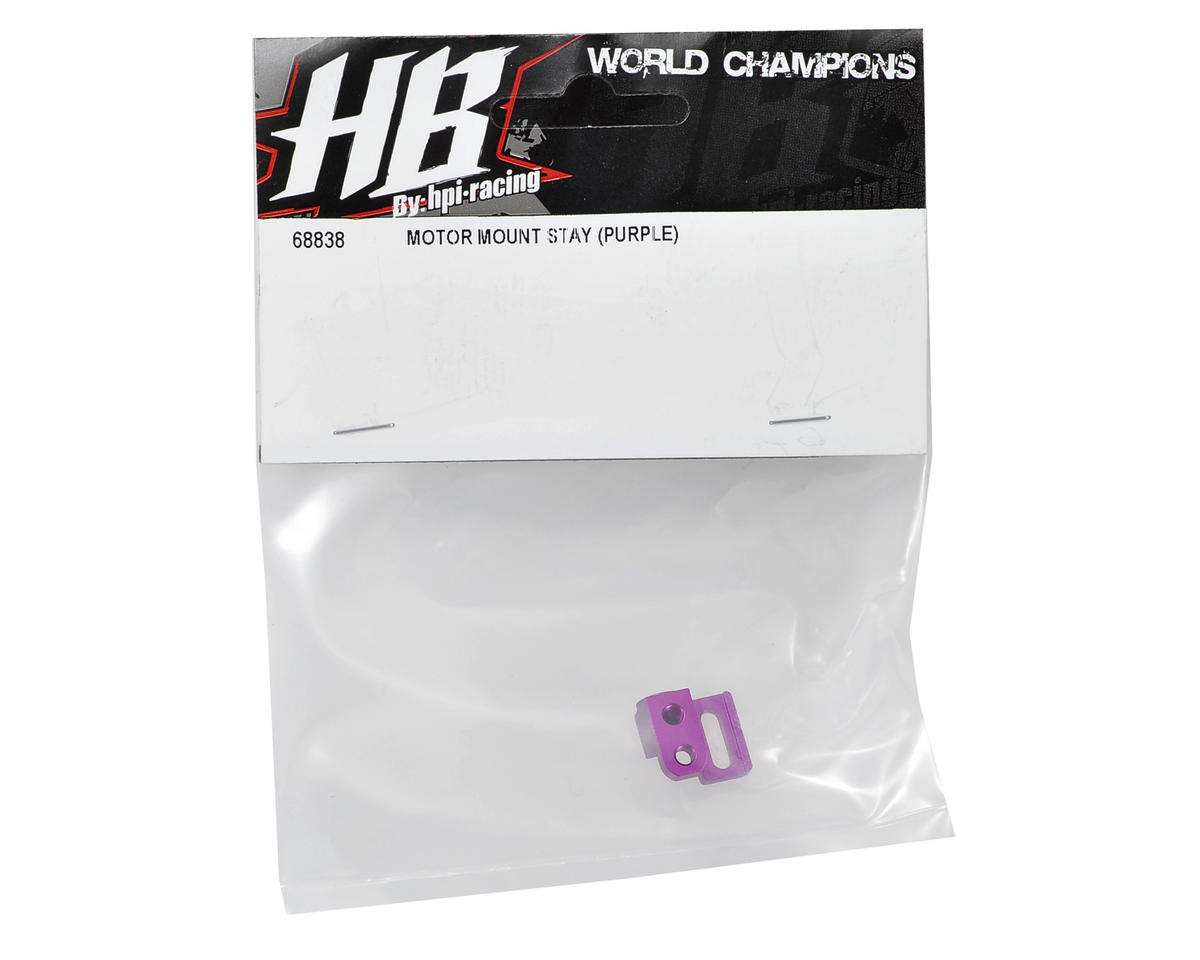 HB Racing Motor Mount Stay (Purple)