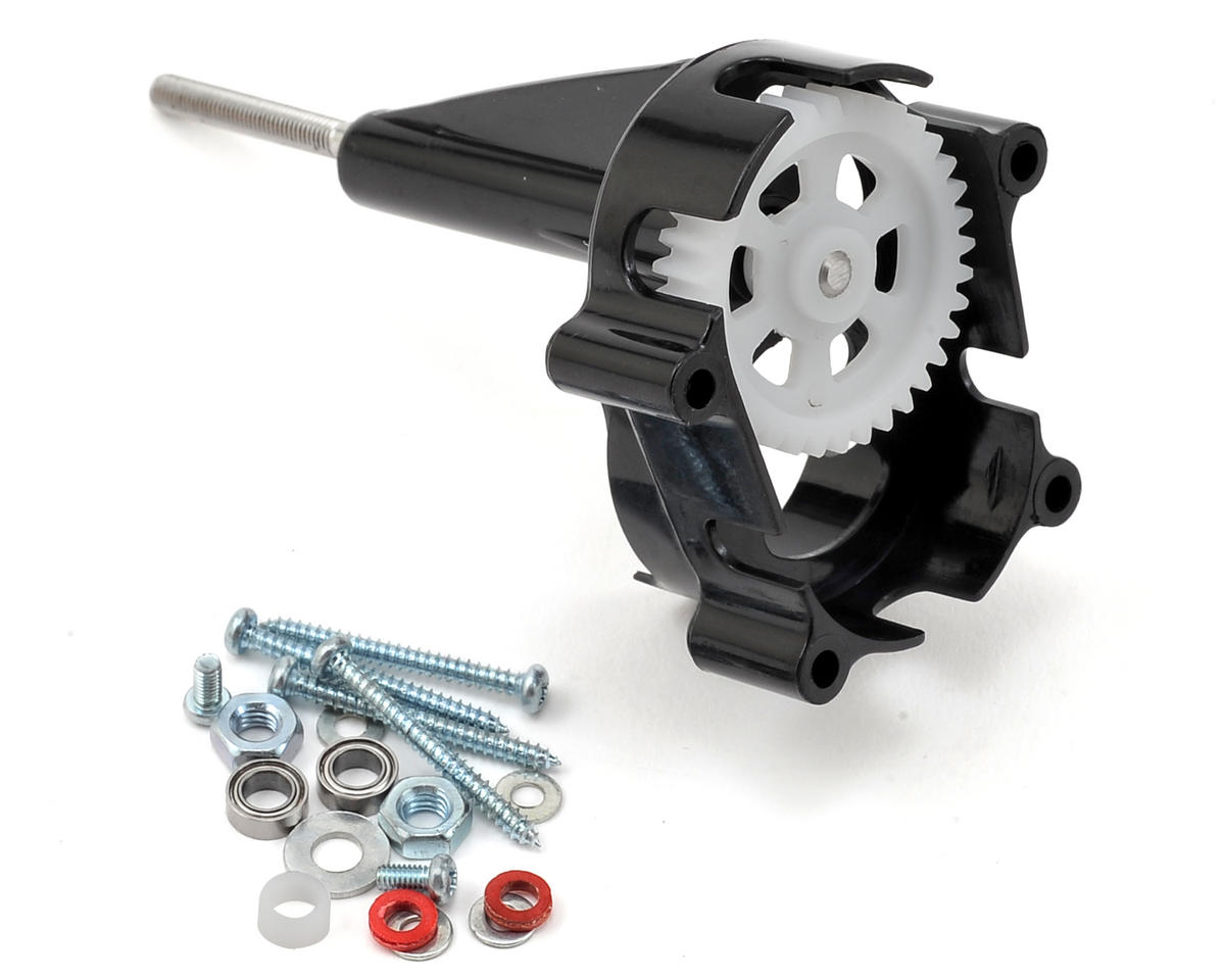 HobbyZone Complete Super Cub S Gearbox | relatedproducts
