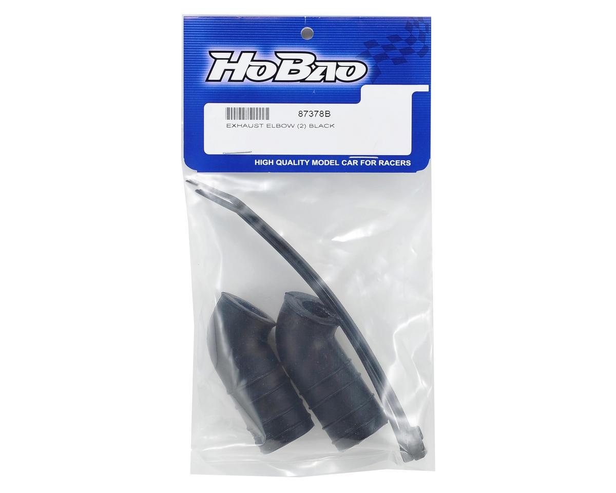 HoBao Silicone Muffler Coupler Tube (2)
