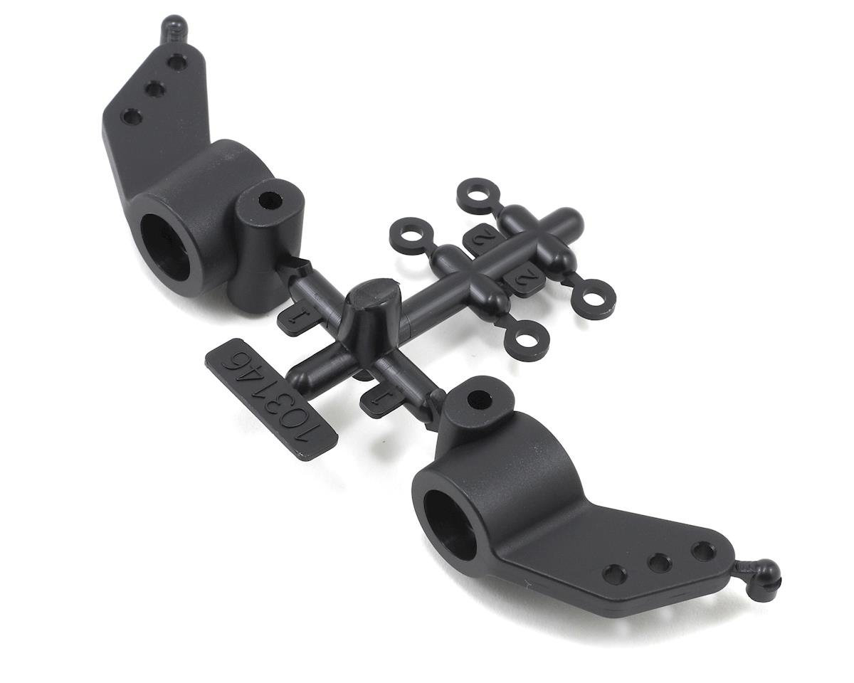 HPI Rear Hub Carrier Set
