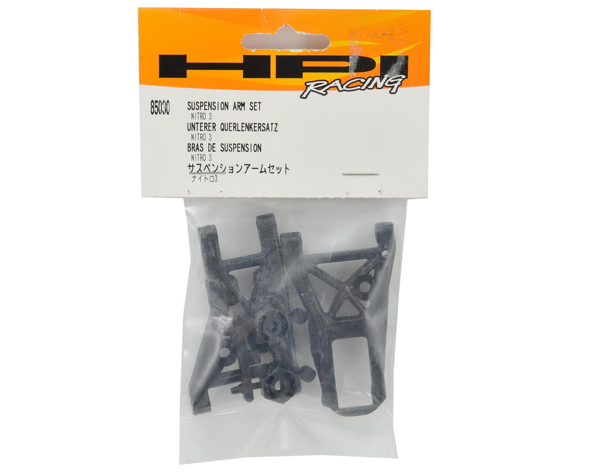 HPI Racing Suspension Arm Set (2)