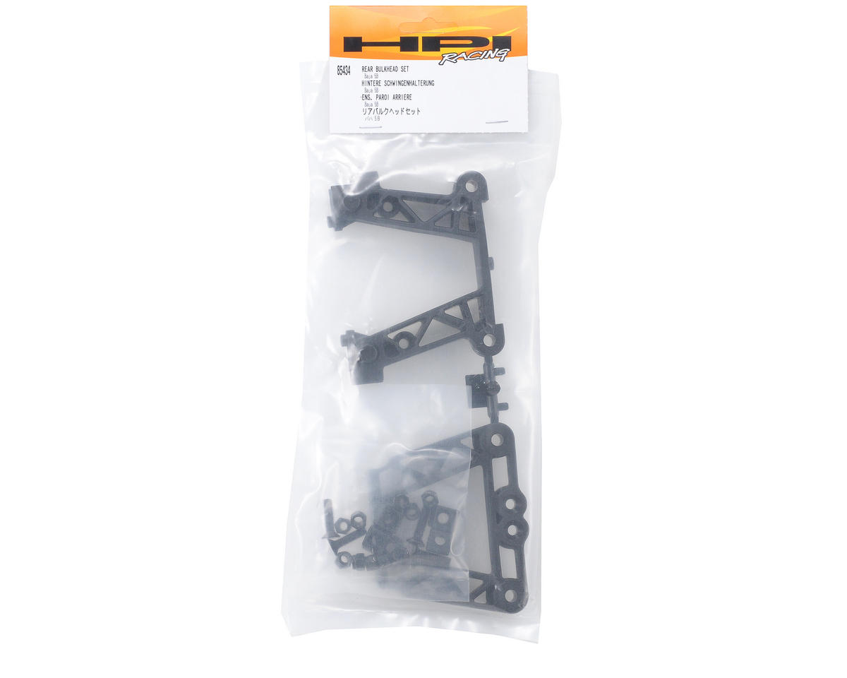 HPI Baja Rear Bulkhead Set