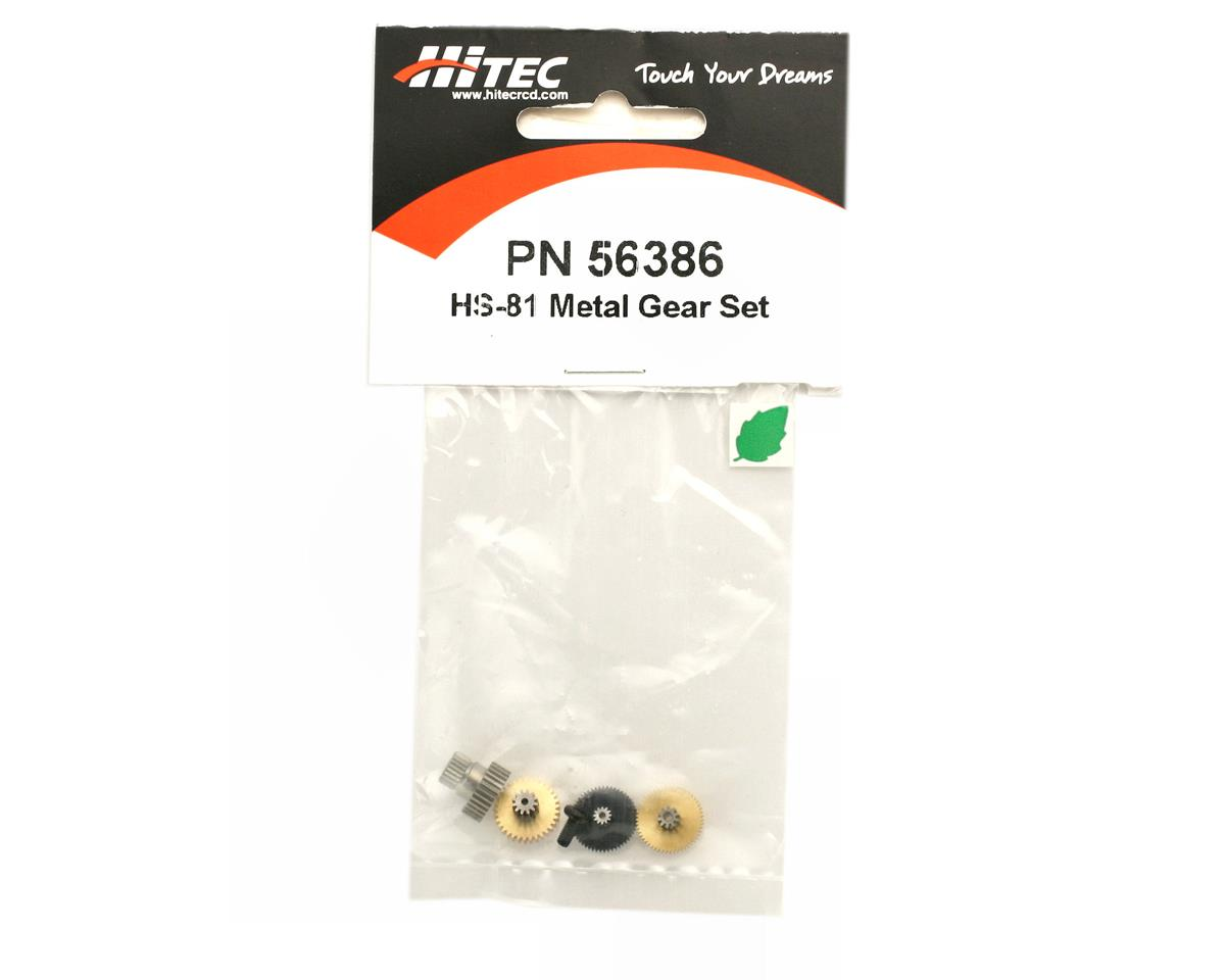Hitec Servo Metal Gear Set (HS81/5082)
