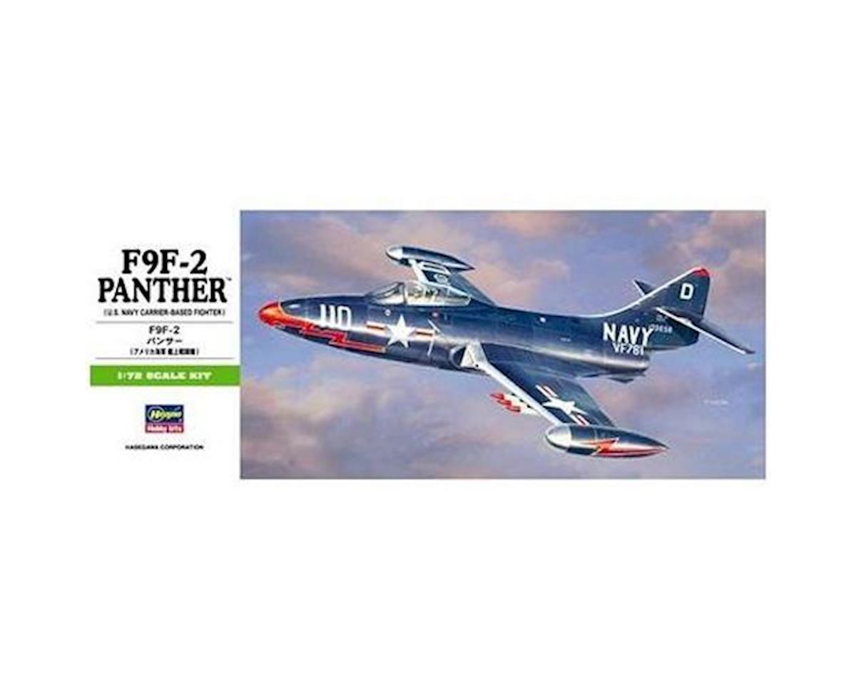 Hasegawa 00242 1/72 F9F-2 Panther