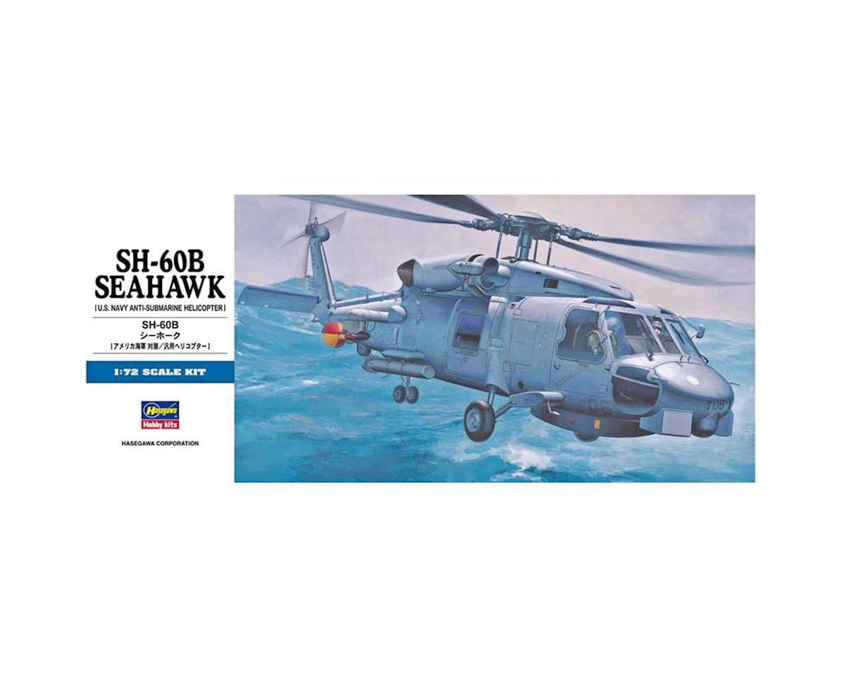 Hasegawa 00431 1/72 SH-60B Seahawk