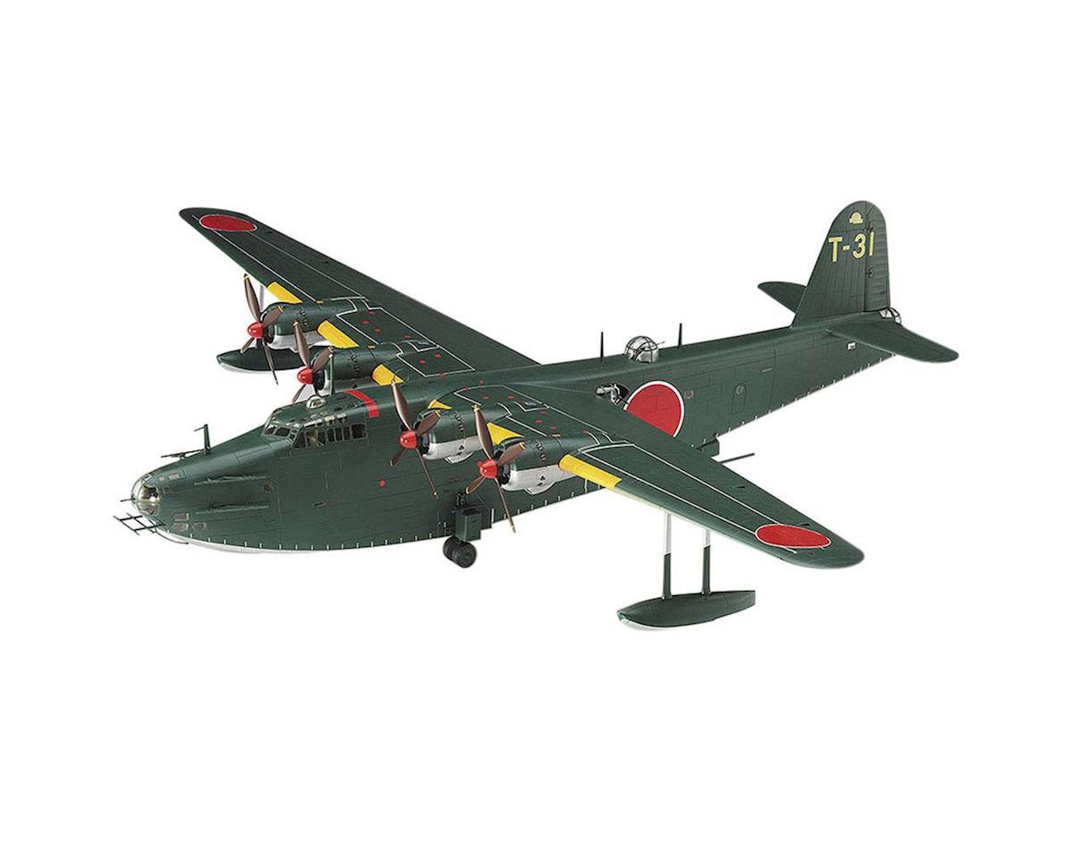 Hasegawa 01575 1/72 kawanishi H8K2 Type 2 Flying Boat