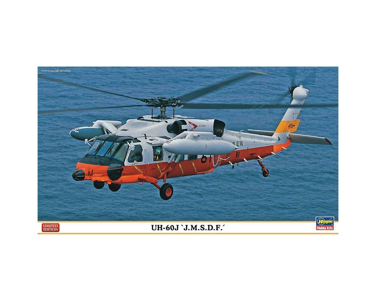 """Hasegawa 02151 1/72 """"J.M.S.D.F."""" UH-60J"""