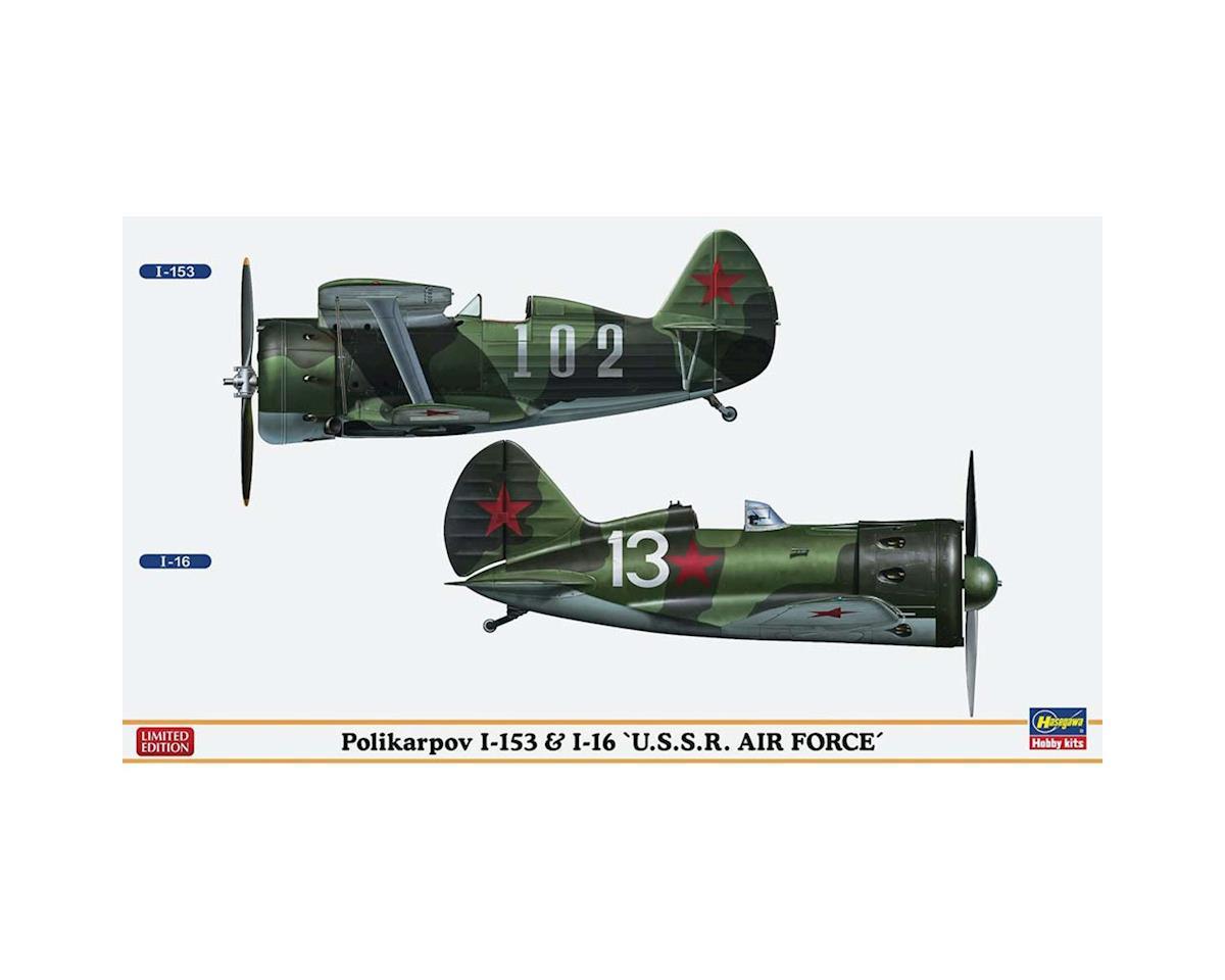 1/72 Polikarpov I-153/I-16 2 Kits by Hasegawa