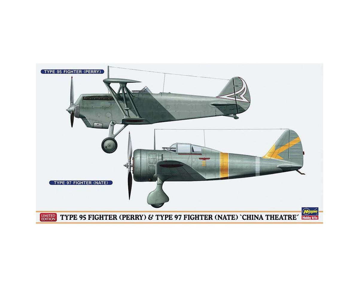 Hasegawa 02176 1/72 Type 95 & Type 97 Fighters (2 kits)