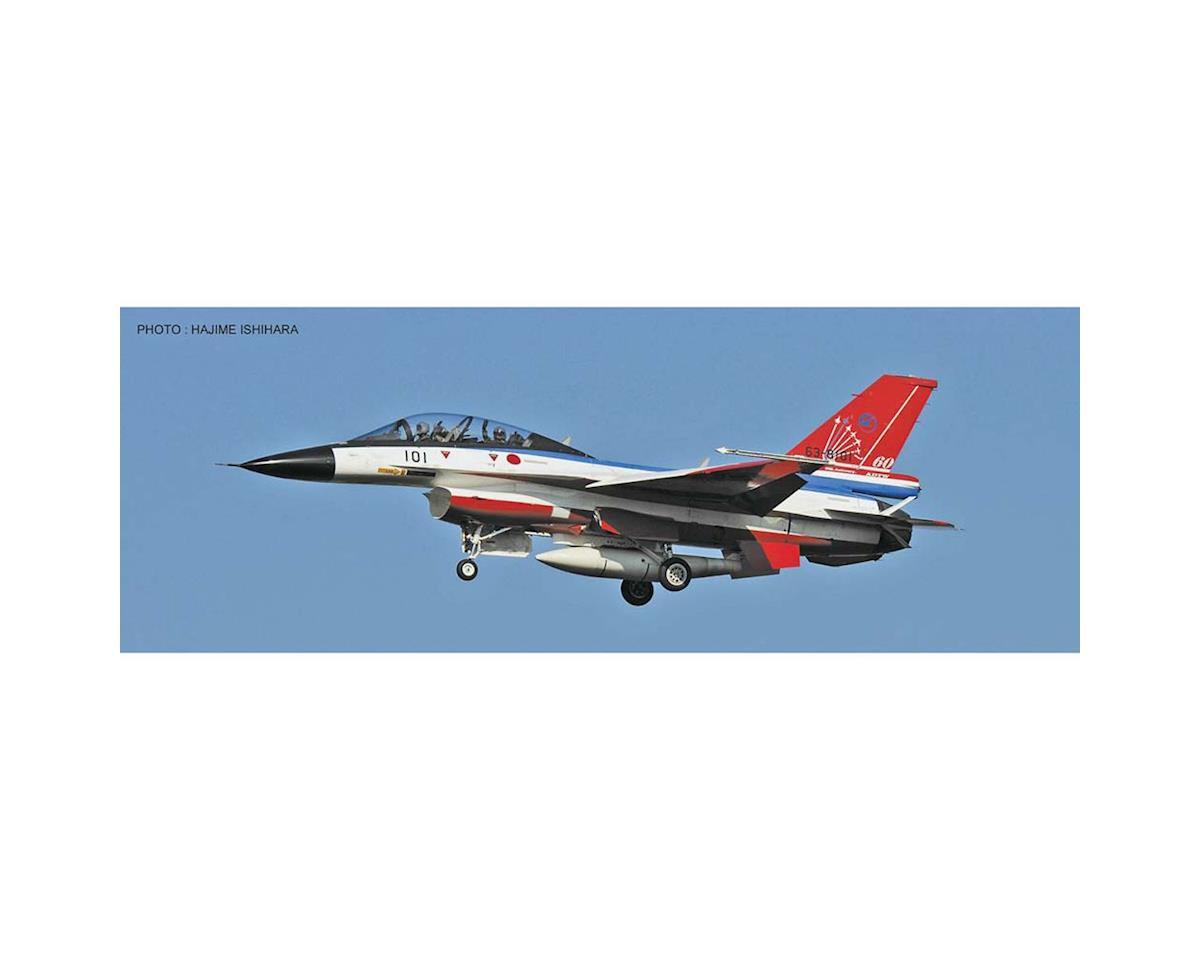 Hasegawa 1/72 F-2B & T-4 ADTW 60th Anniversary 2 Kits