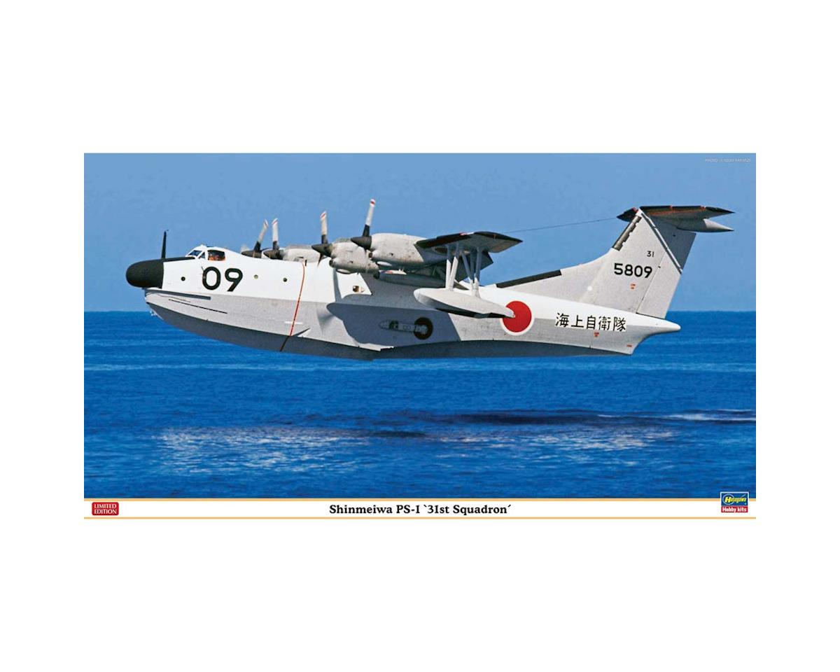 Hasegawa 02195 1/72 Shinmeiwa PS-1 31st Squadron