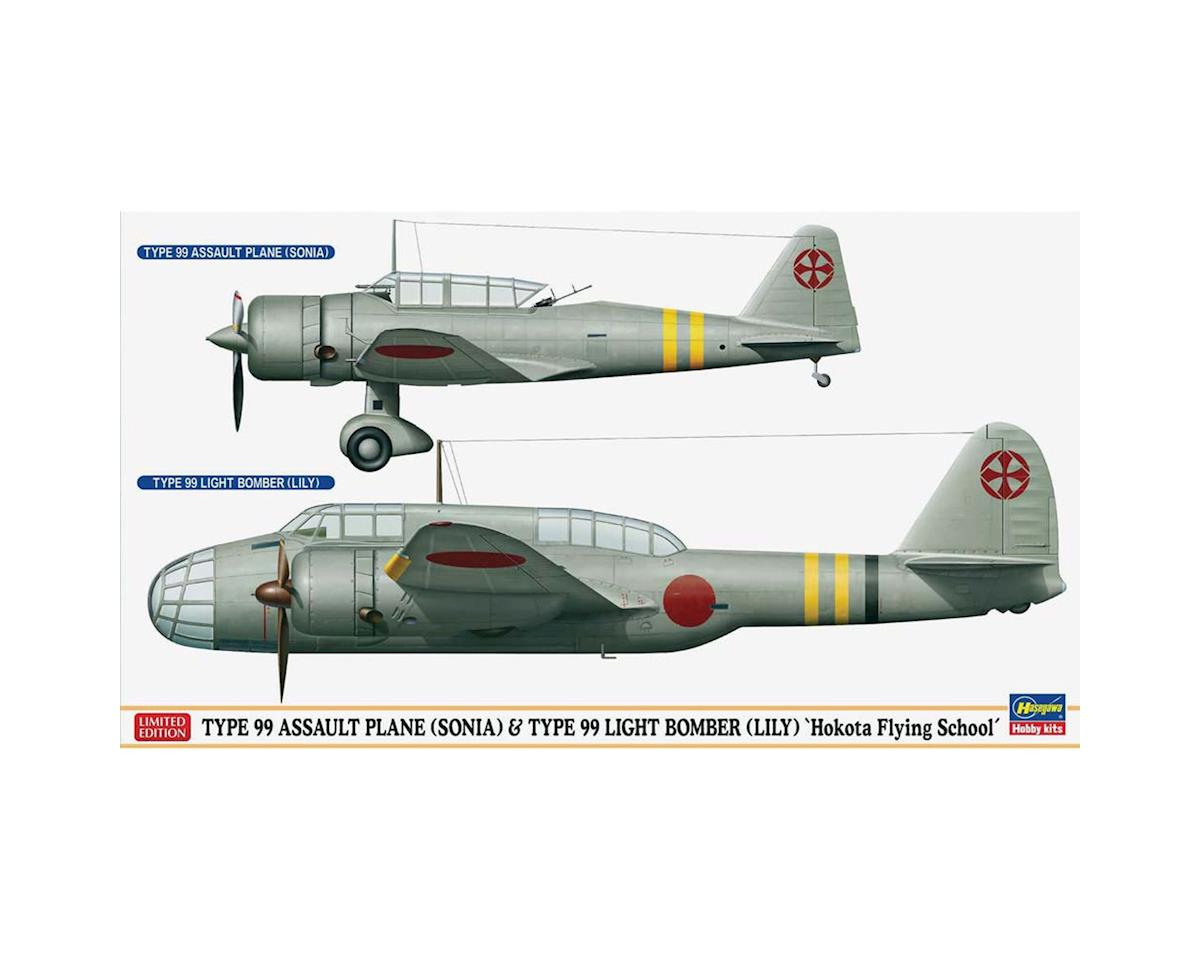 Hasegawa 1/72 KI-51 Type 99 Assault and Bomber 2 Kits