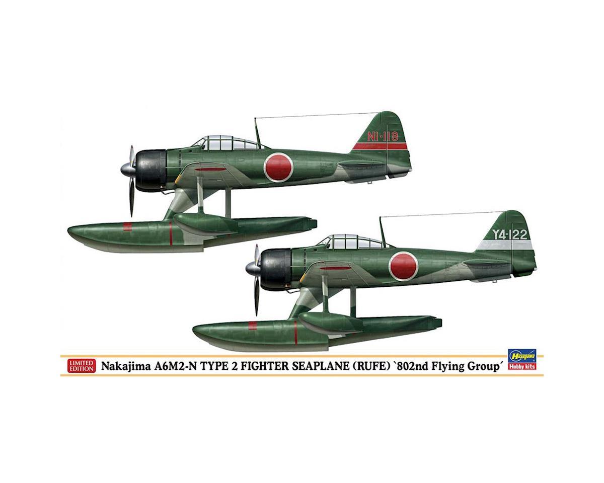 Hasegawa 1/72 NAKAJIMA A6M2 Type 2 Fighter Seaplane 2 Kit