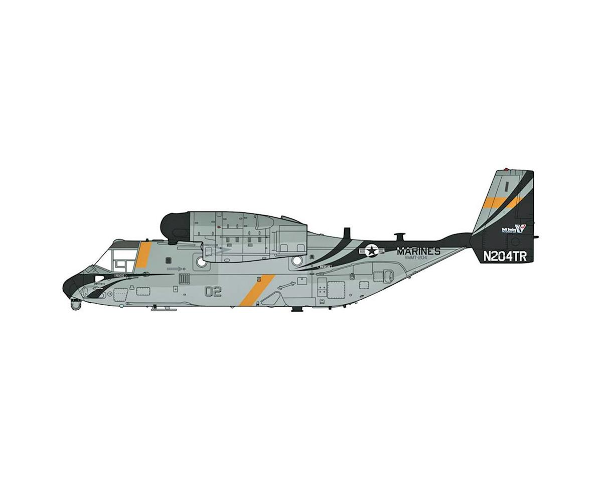 Hasegawa 1/72 MV-22B Osprey Tanker