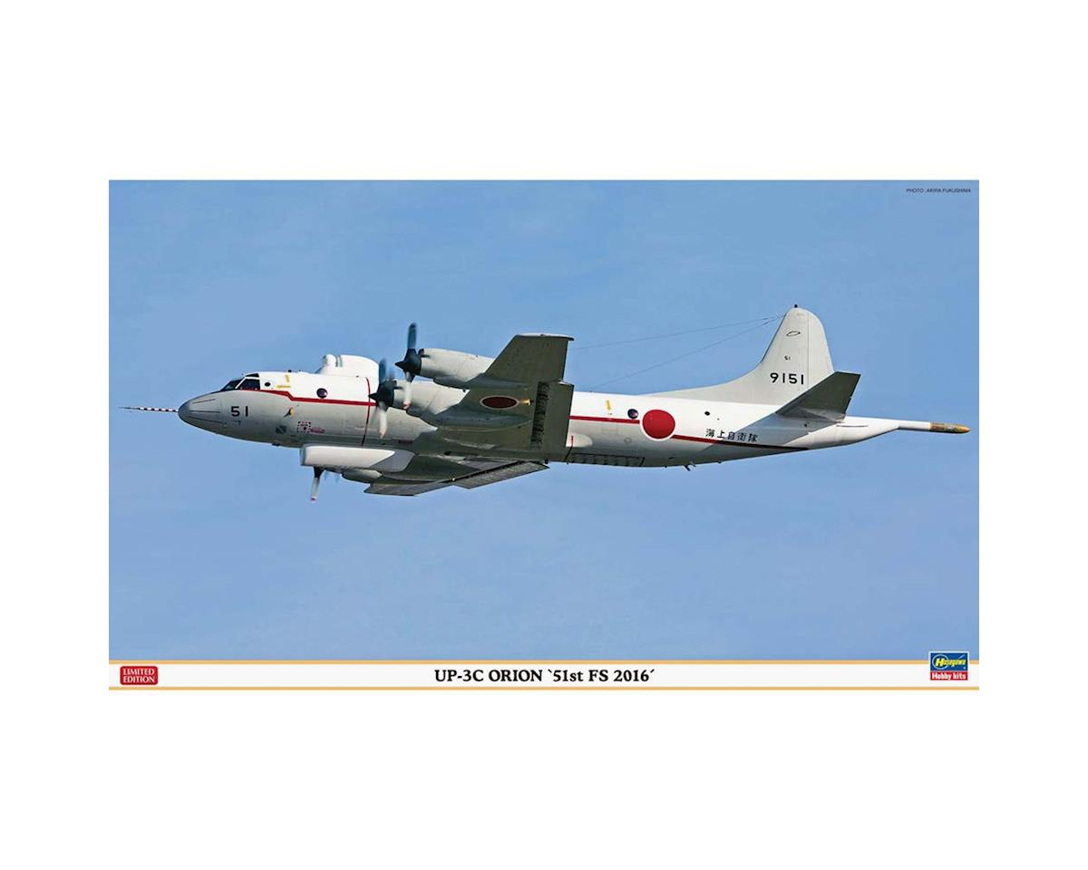 Hasegawa 02235 1/72 UP-3C Orion 51st FS 2016