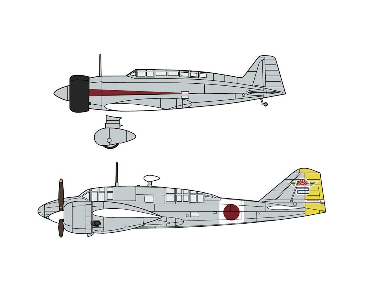 Hasegawa 02243 1/72 MItsubishi Ki15-I & Ki46-II/III (2 kits)